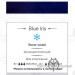 "Пигмент Perma Blend ""Blue Iris"" 1 мл до 10.2020г."